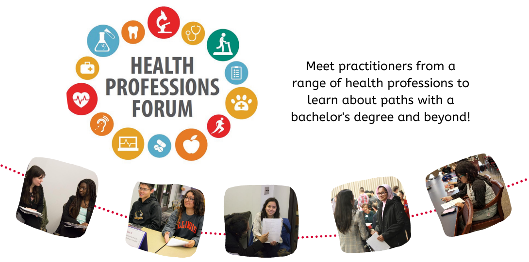 Health Professions Forum logo with students